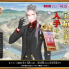 江戸城潜入捜査(2020/02)